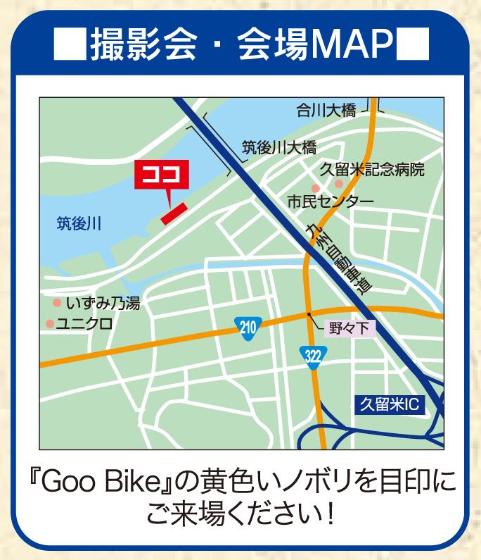 Map_kurume